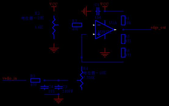 采用固定参考电压的二值电路设计起来比较简单,对参考阈值电压调结也比较方便-只需调结一个电位器阻值即可(为系统增加一个LCD,可直接在调结电位器后采集到的图像),故具有一定的场地适应性。但在实际使用过程中,我们发现采用固定参考电压的二值电路在CCD视野比较远时,仍然会出现图像无法分割的现象,此时该方法不再适用,故可以考虑采用边沿检测的二值电路。边沿检测二值电路中,将原始视频信号和滞后处理的视频信号输入到电压比较器两端,在视频信号跳变边沿会在两路输入产生幅度差(如图12),然后当幅度相差到一定程度(由滞回电路